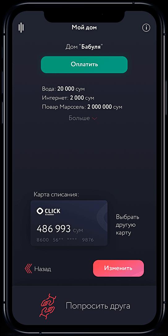 CLICK Uzbekistan App